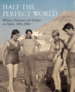 Half the Perfect World